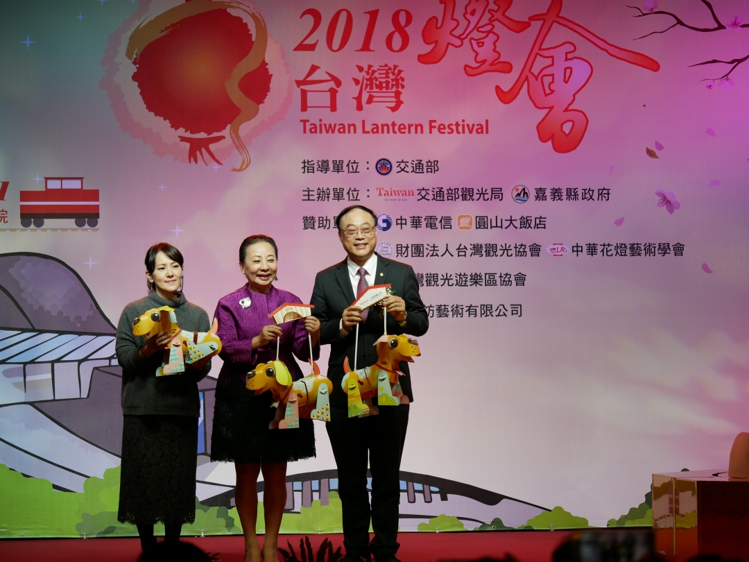 Taiwan tourism board representatives unveiling the beagle shaped lantern
